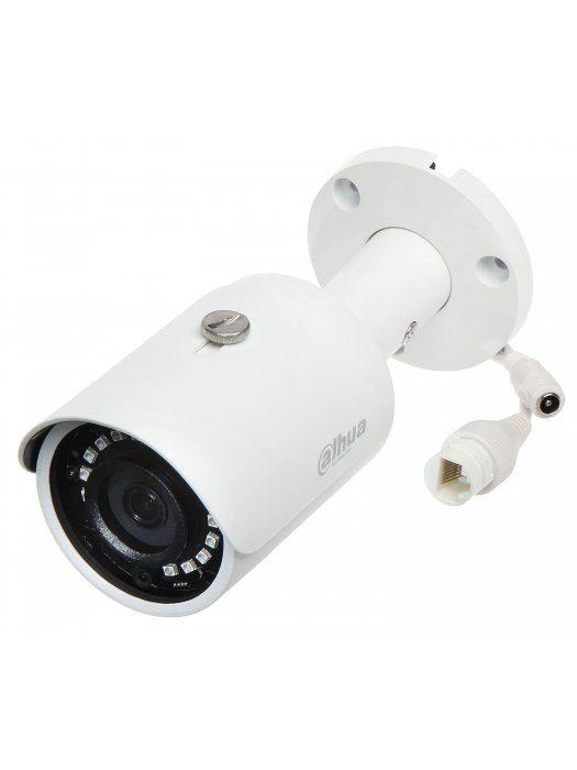 2.1 MP Full HD IP камера за видеонаблюдение Dahua IPC-HFW1230SP