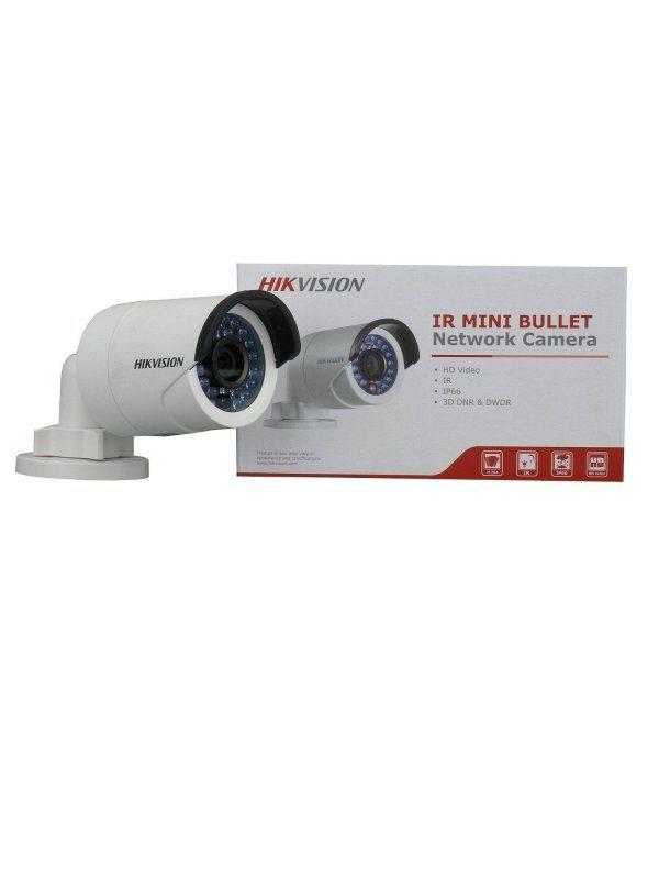 4 MP IP камера за видеонаблюдение Hikvision DS-2CD2042WD-I