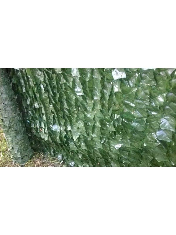 Изкуствен жив плет тип Бръшлян - 150 x 300 cm - Euromatica